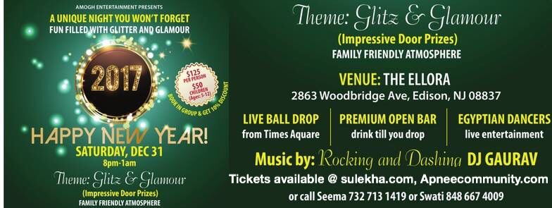 Seema jagitiani new year's Eve