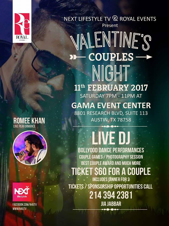 Valentine Couple's Night in Texas_n