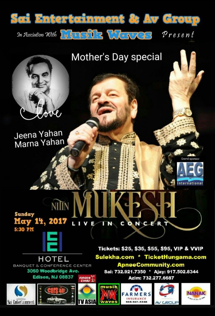 Sai Entertaiment Nitin Mukesh Event JPG