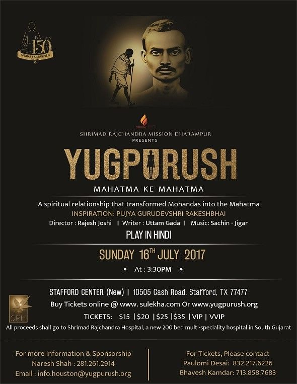 yugpurush gandhi event in texas-2017-5-1-16-58-26