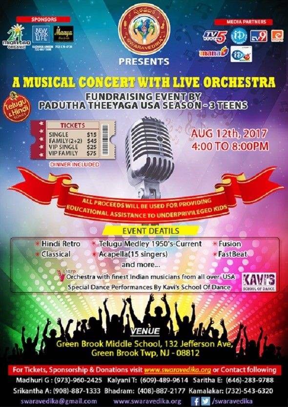 Musical concert with Live Orchestra-2017-7-26-15-22-47