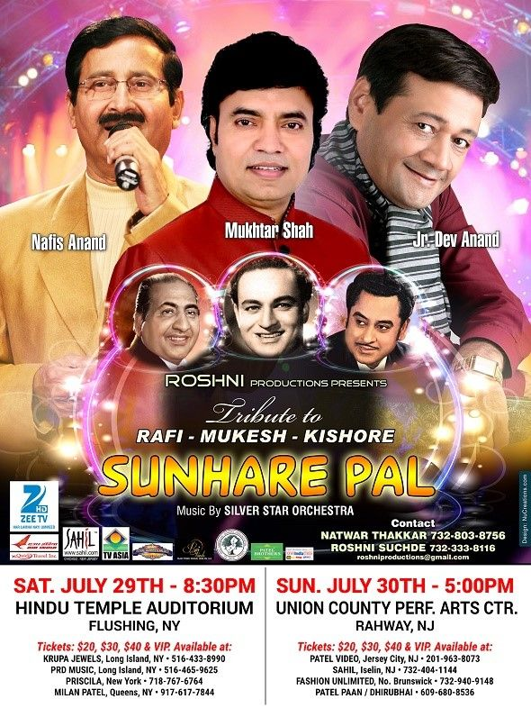 Tribute to Rafi, Muhammed and Kishore-2017-7-7-22-54-54