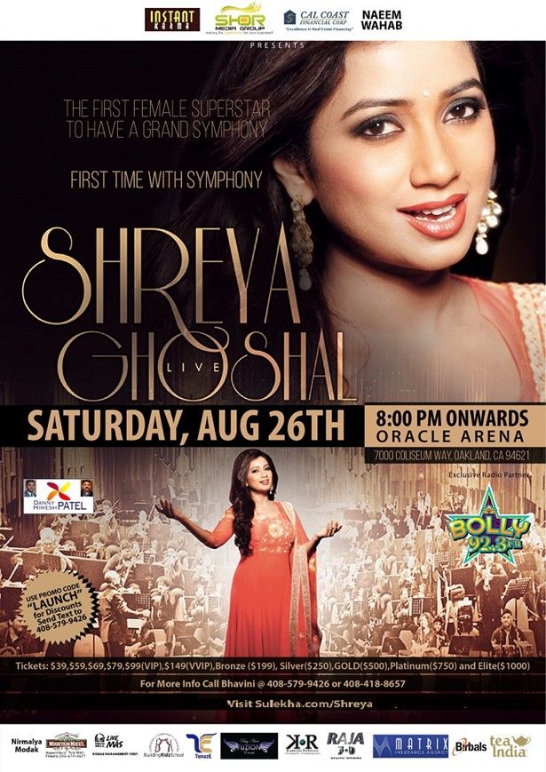 shreya Ghosal Bay area-2017-5-17-22-36-27