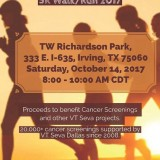 7th Annual Cancer awareness Dallas-2017-7-13-13-36-33