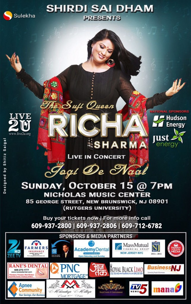 Richa Sharma Updated oct 11, 2017