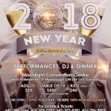 New year 2018 Moonlight Convention Center-2017-11-7-16-50-8