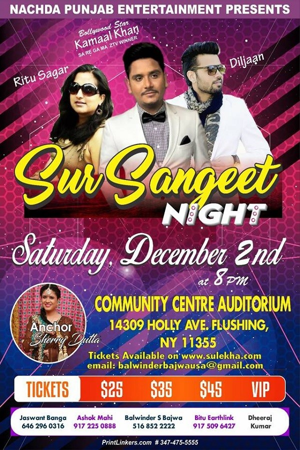Sur Sangeet Dec 2nd 2017-2017-11-20-10-50-10
