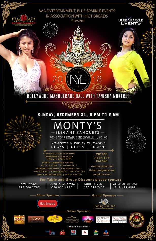 Bollywood Masquerede Ball With Tanisha Mukerji -2017-12-12-21-58-33