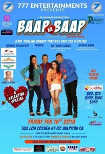 Baap ka Baap Feb 16th CA 2018-01-08-06-17-47-615_9
