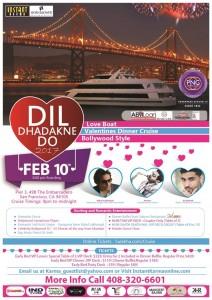 Dil Dhakadne Do Valentine Day 2018-01-09-08-20-38-135_5