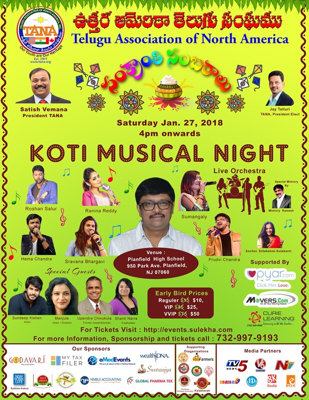 Koti musical Night 2017-12-30-12-22-00-621_69