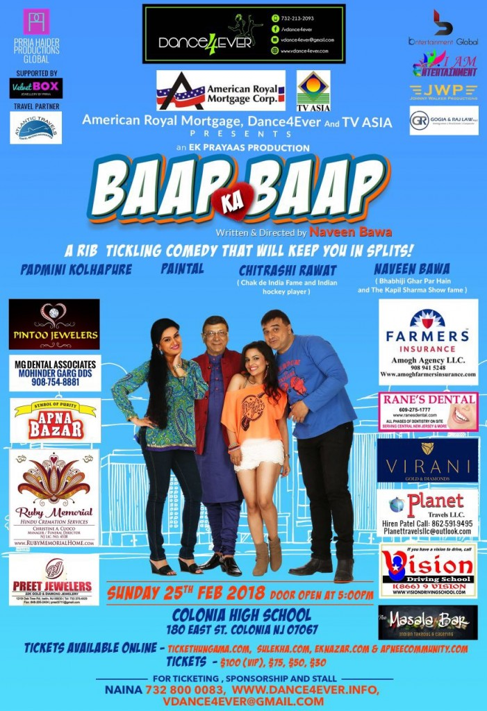 Baap re Baap updated Flyer Feb 25th Date
