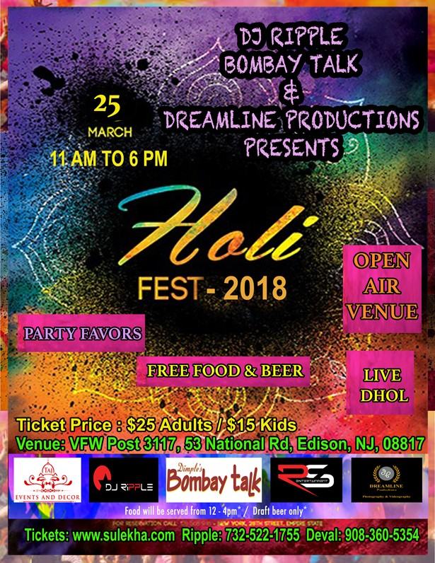 Holi fest 2018 by DJ Ripple on March 25th 2018-03-01-07-03-24-823_68