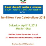 Tamil New year Celebration