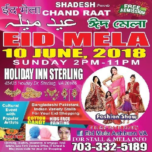 Eid-al-Fitr, upcoming events in USA, top events in USA, events today, events near me, events nearby, desi events, Indian events, music concert, shopping events, Eid Bazaar