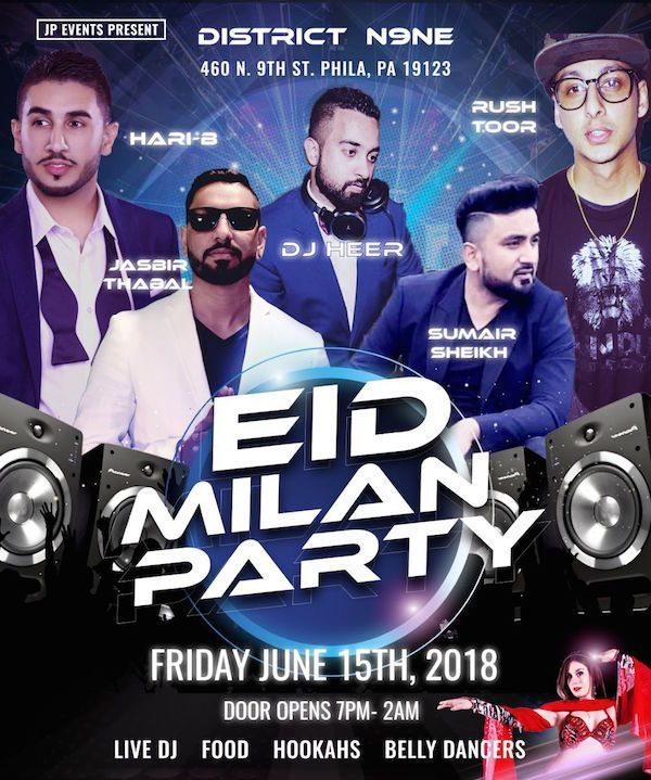 Eid Milan Party, upcoming events in Philadelphia, upcoming events in USA, events today, events near me, events nearby, desi events, Indian events, Eid party, Eid-al-Fitr