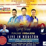 Punjabi Virsa, upcoming event in Texas, upcoming event in USA, top events in USA, events near me, events nearby, musical concert, Indian events