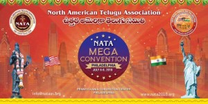 Nata Mega Convention
