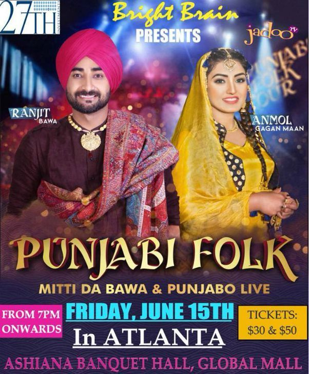 Ranjit Bawa, upcoming events in Norcross, events today, events near me, events nearby, Indian events, desi events, musical events, music concerts, Punjabi musical events
