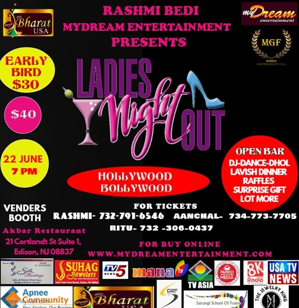Ladies Night, upcoming events in New York, events nearby, events today, events near me, top events in USA, Indian events, desi events, dance events, parties nearby, parties near me