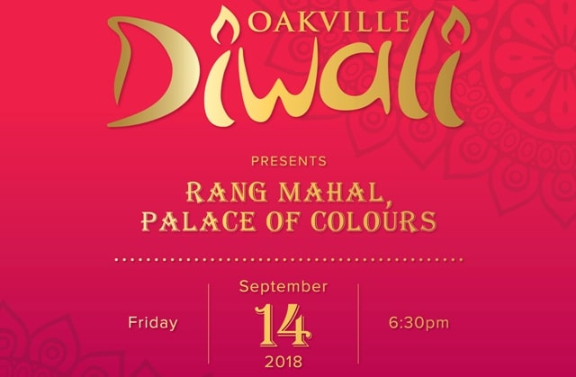 5th-Annual-Oakville-Diwali-Gala