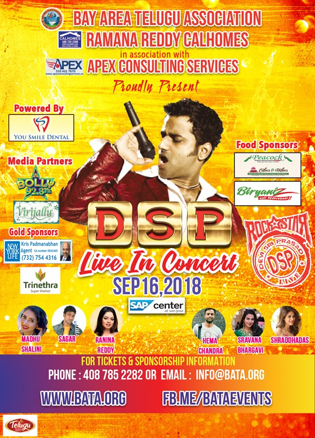 Devi Sri Prasad Music Concert California