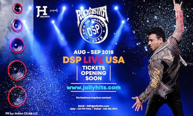Devi Sri Prasad music concert in Dallas