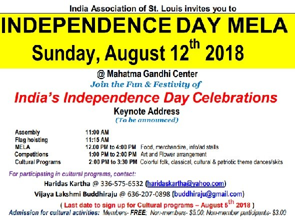 Independence-Day-Mela-ApneeCommunity