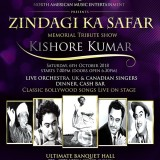 Zindagi Ka Safar Memorial Tribute Show To Kishore Kumar