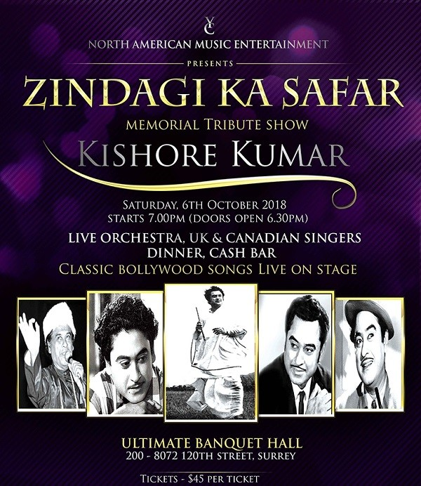 Zindagi-Ka-Safar-Memorial-Tribute-Show-to-Kishore-Kumar