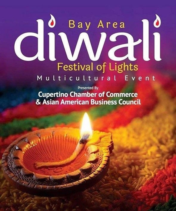 2018 Bay Area Diwali Festival - California