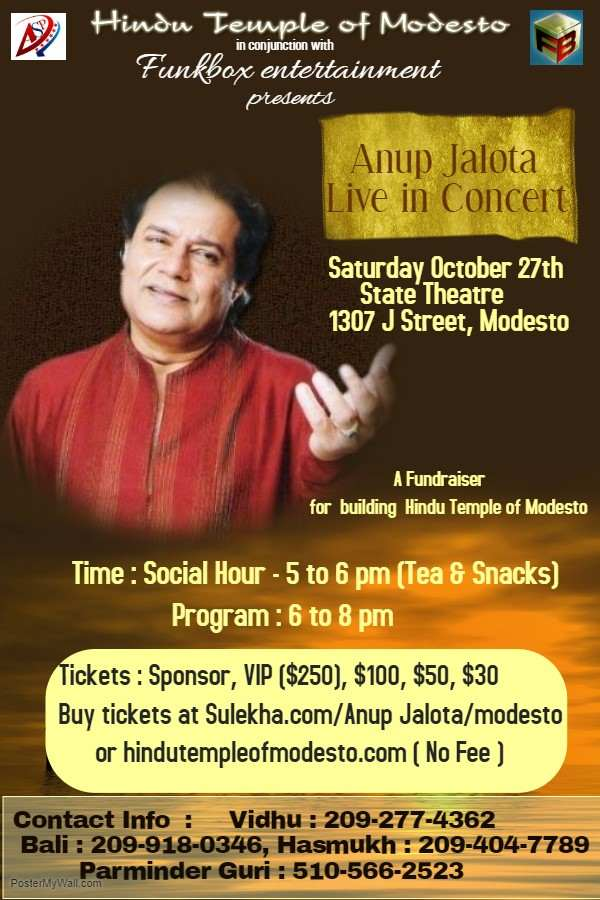 Anup Jalota Live in Concert - Modesto, California