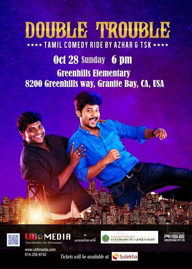 Double Trouble - Tamil Comedy Ride in California