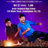Double Trouble - Tamil Comedy Ride in Boston