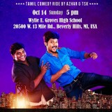 Double Trouble - Tamil Comedy Ride in Detroit