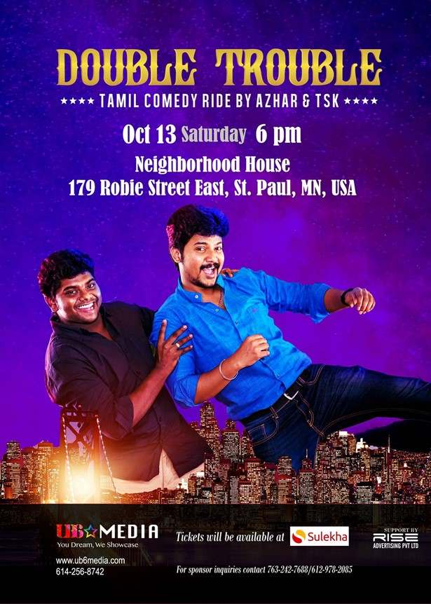 Double Trouble - Tamil Comedy Ride in Minnesota