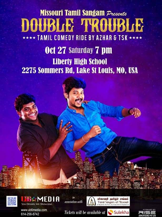 Double Trouble - Tamil Comedy Ride in Missouri
