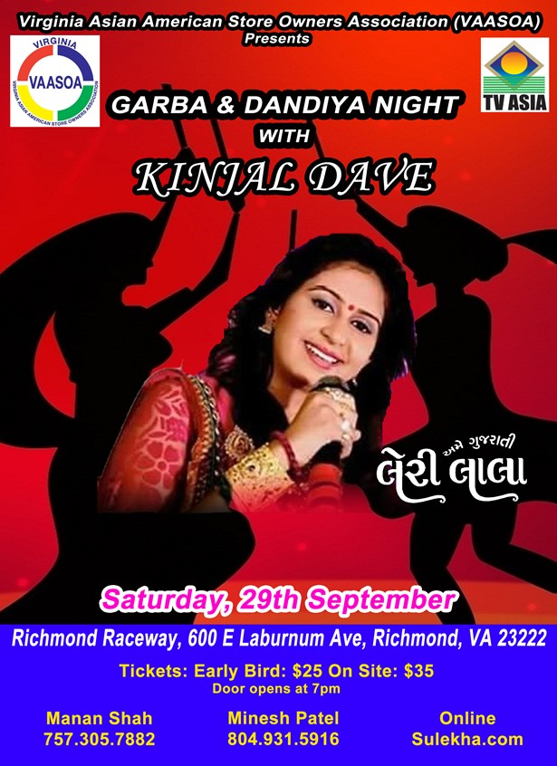 Garba and Dandiya Night with Kinjal Dave