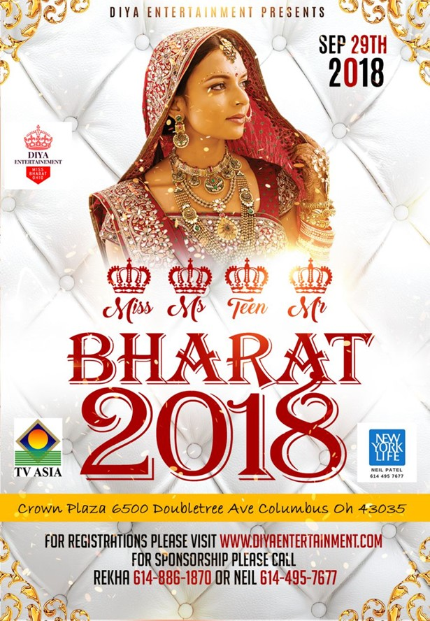 Miss Mrs Teen Mr Bharat Ohio 2018
