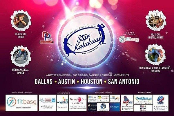 Star Kalakaar Night 2018 - Texas