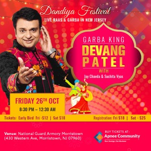 Dandiya Festival by Devang Patel in New Jersey