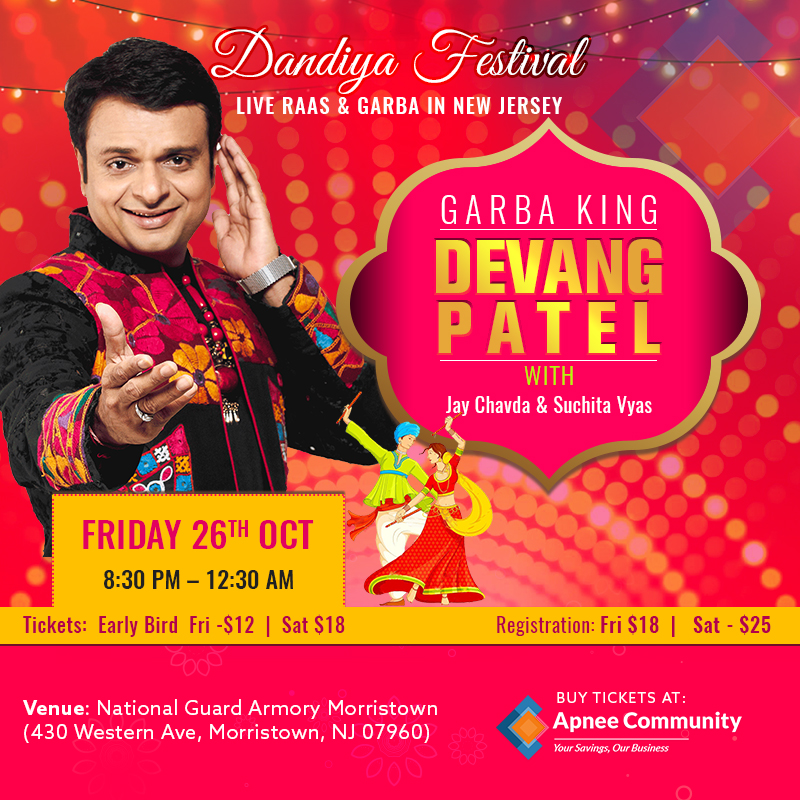 Devang Patel - The King of Garba