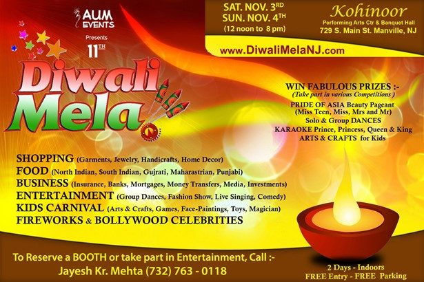 11th Diwali Mela - New Jersey