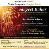 Aim for Seva | Svara Sangam's Sangeet Bahar - New Jersey