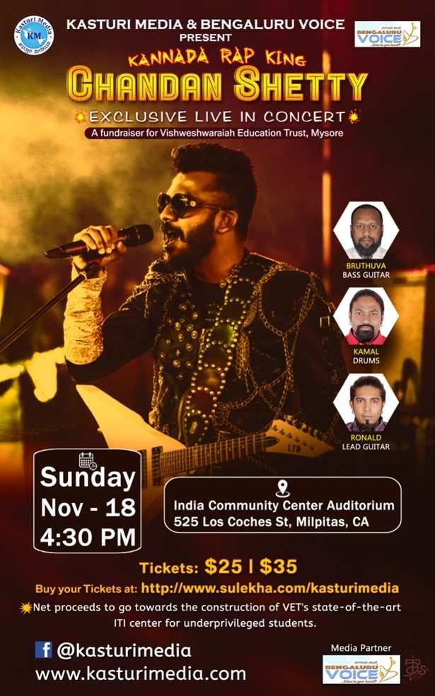 Chandan Shetty Live in Concert - Bay Area