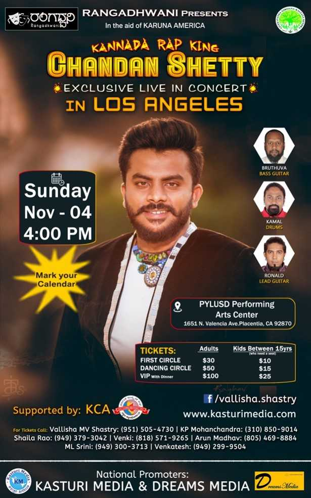 Chandan Shetty Live in Concert - Los Angeles