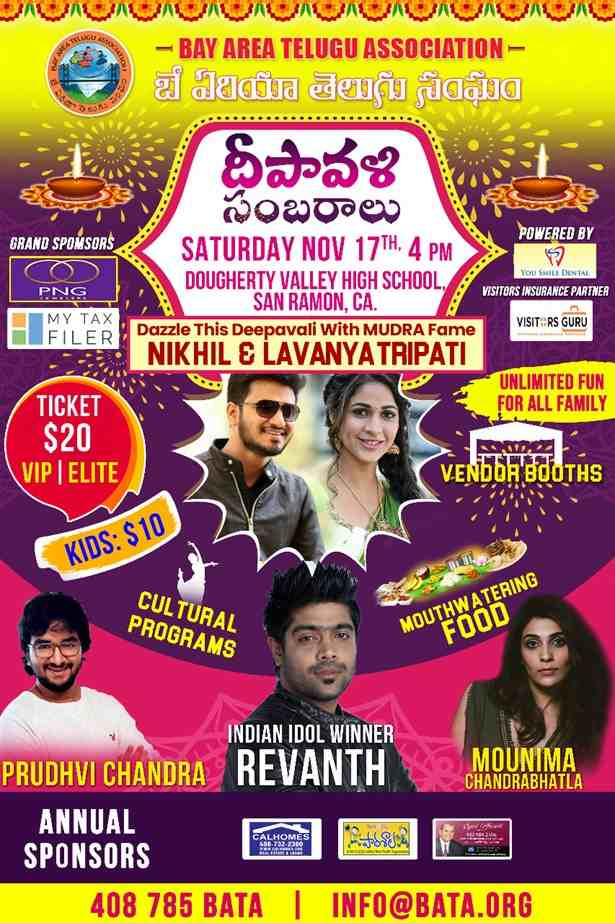 Diwali Celebrations 2018 - California