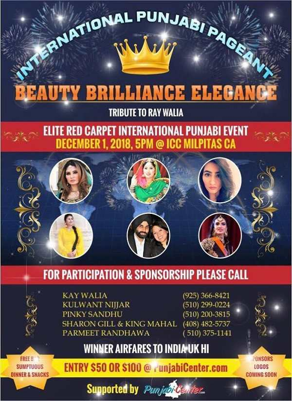 International Punjabi Pageant Beauty Contest