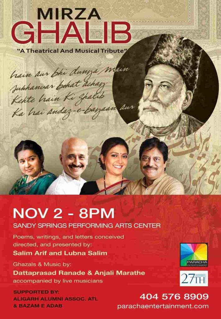 Mirza Ghalib - A Theatrical Musical Tribute