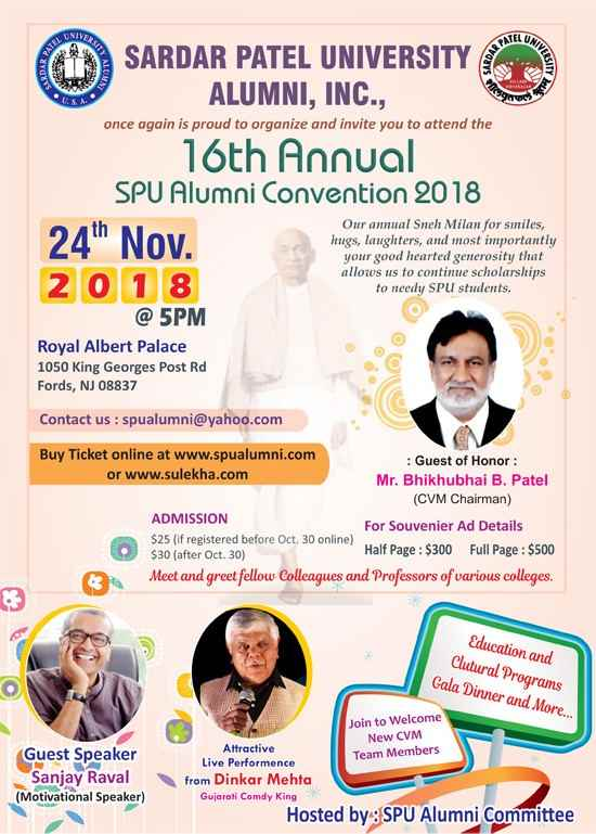 SPU Alumni Convention 2018 - New Jersey